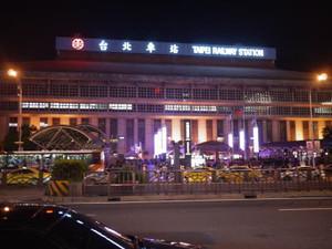 Taiwan30